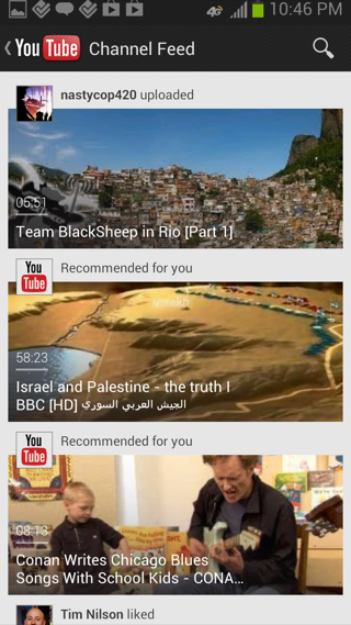 YouTube Android feeds screenshot